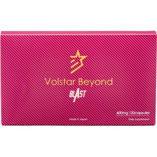 Volstar Beyond(ヴォルスタービヨンドブラスト) 約1か月分120粒入り シトルリン・アルギニン・亜鉛配合|fukubookstore|02