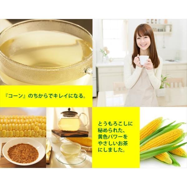 コーン茶 とうもろこし茶 トウモロコシ茶 国産 茶 健康茶 送料無料 カフェインレス ティーバッグ 20包 ふくちゃ 福茶|fukucha|02
