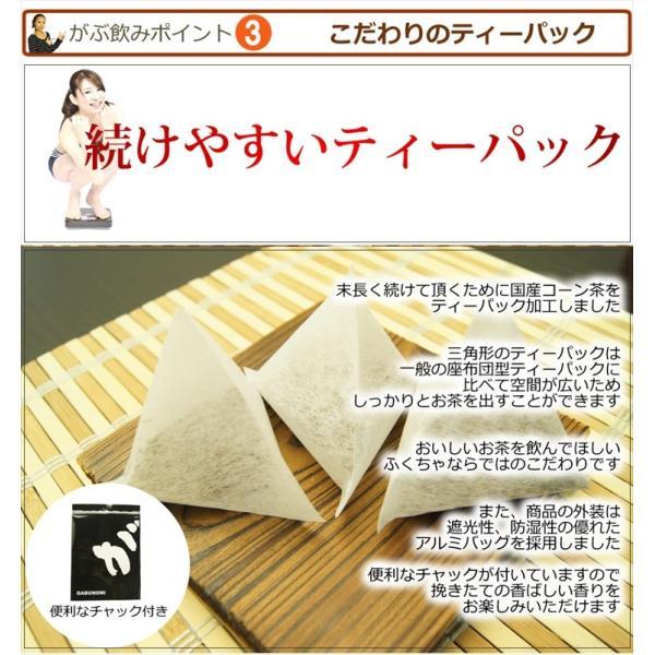 コーン茶 とうもろこし茶 トウモロコシ茶 国産 茶 健康茶 送料無料 カフェインレス ティーバッグ 20包 ふくちゃ 福茶|fukucha|06