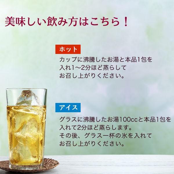 グアバ茶 グァバ茶 ノンカフェイン 国産 茶 健康茶 送料無料 ティーバッグ 50包 ふくちゃ 福茶|fukucha|07