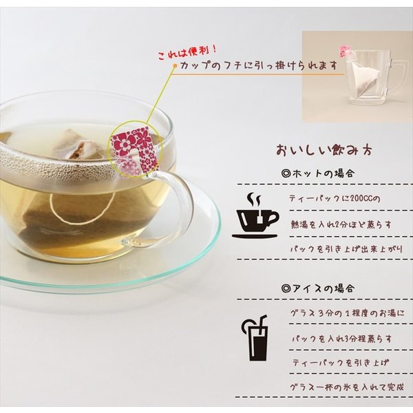 はと麦茶 ハトムギ茶 麦茶 はと麦 ハトムギ 鳩麦 茶 お茶 健康茶 美容茶 ノンカフェイン 国産 ティーバッグ 80包 送料無料 ふくちゃ 福茶 fukucha 04