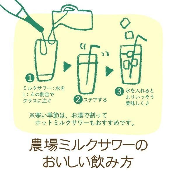 フルーツ ジュース 乳酸菌飲料 デコポン 不知火みかん 果汁入り 500ml 5倍希釈|fukuda-farm|03