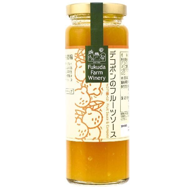 フルーツソース デコポン 220g|fukuda-farm|02