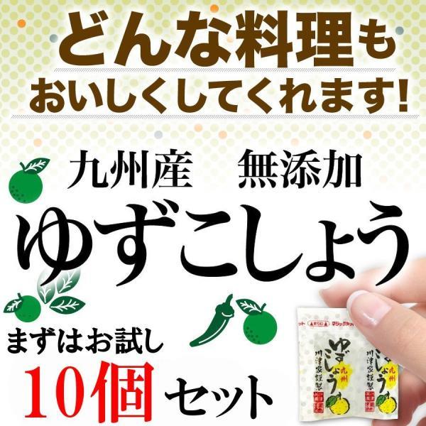 福田農場オンラインYahoo!ショップ_227-10