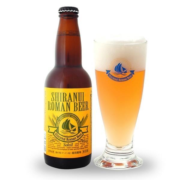 ギフト ビール ランキング クラフトビール 3種 不知火海浪漫麦酒 馬肉 おつまみセット クール便|fukuda-farm|03