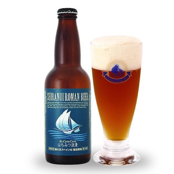 ギフト ビール ランキング クラフトビール 3種 不知火海浪漫麦酒 馬肉 おつまみセット クール便|fukuda-farm|04
