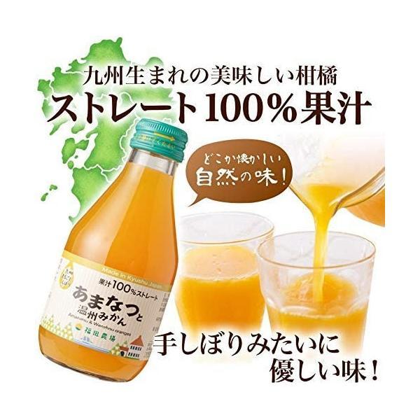 母の日 プレゼント ランキング フルーツ ジュース 6種類10本セット  熊本 みかん デコポン タンカン 送料無料 180ml|fukuda-farm|03
