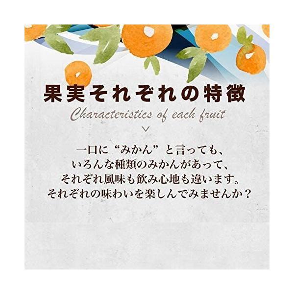 母の日 プレゼント ランキング フルーツ ジュース 6種類10本セット  熊本 みかん デコポン タンカン 送料無料 180ml|fukuda-farm|07