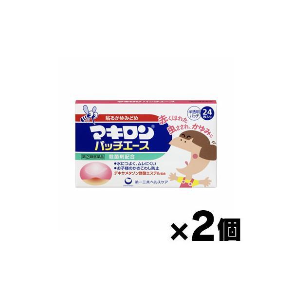 (第(2)類医薬品)(メール便)マキロンパッチエース24枚×2個セット4987107606518