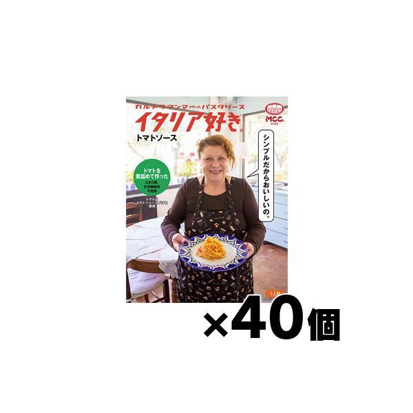 (送料無料!) MCC イタリア好き トマトソース 150g×40個 (お取り寄せ品)