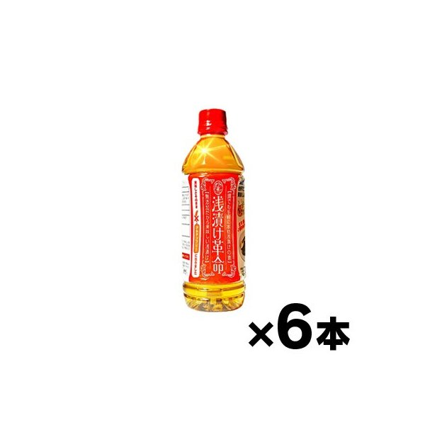 樽の味 浅漬け革命 500ml×6本