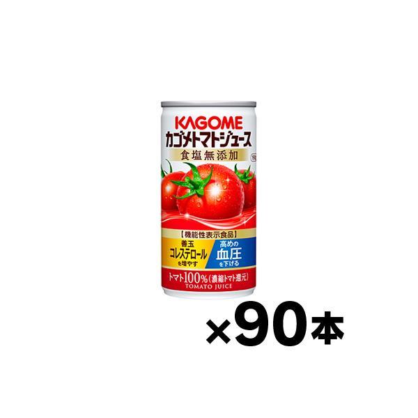 fukuei_514-3713-003