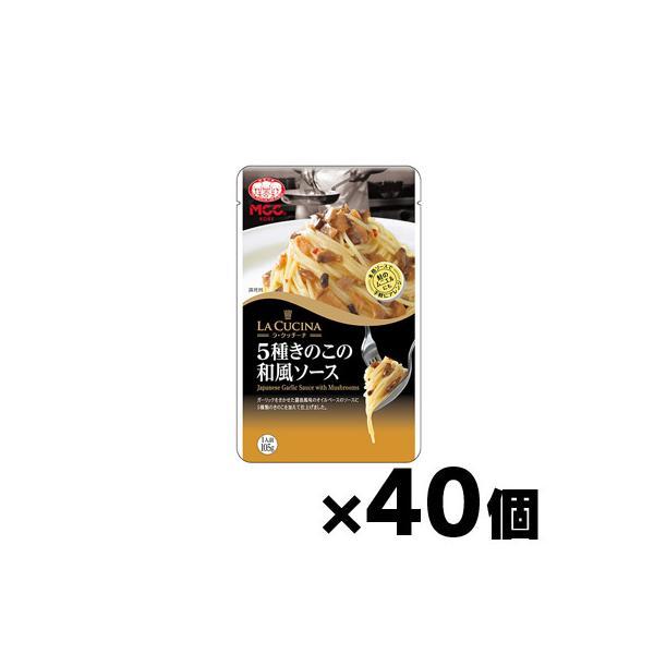 (送料無料!) ラ・クッチーナ 5種きのこの和風ソース 105g×40袋