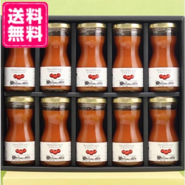 【ワンダーレッド95g15本セット まとめ買いケース売り】食塩無添加トマトジュース サンシャイントマト100%ストレート果汁 ワンダーファーム【送料無料】