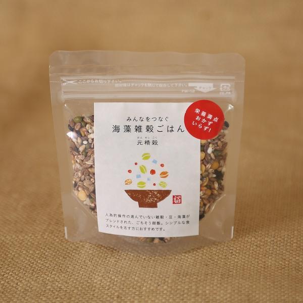 雑穀米100g お試し 雑穀 お試し雑穀米 ご飯 元精穀 10穀米|fukui-koshino|13