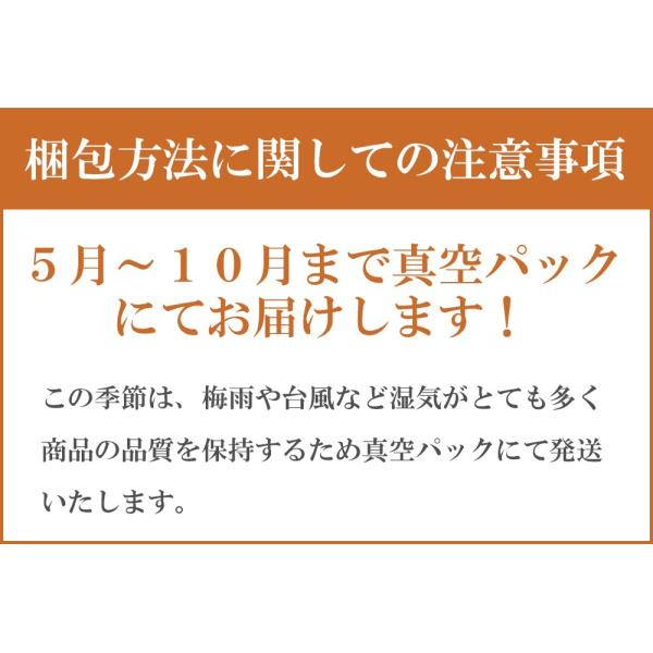 雑穀米100g お試し 雑穀 お試し雑穀米 ご飯 元精穀 10穀米|fukui-koshino|14