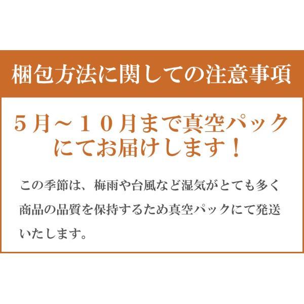 自社農園スコットランド産大麦3.5kg 潮麦 丸麦 麦ご飯 デトックス お菓子 fukui-koshino 17