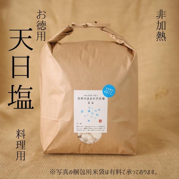 ギリシャ産無添加天日塩すり5kg 貊塩 料理やバスソルトに最適 無着色 塩 天然塩|fukui-koshino