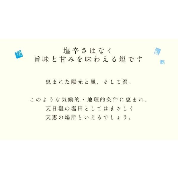 お徳用ギリシャ産無添加貊塩つぶセット(5kg×4袋)|fukui-koshino|04