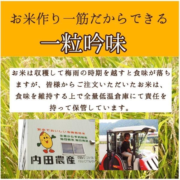 令和 令和元年度産 新米1等級 イクヒカリ 玄米30キロ|fukui-yamasho|03