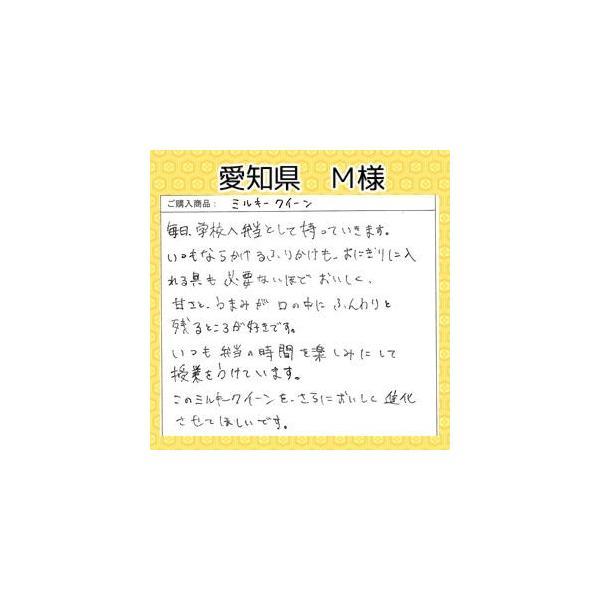 米 5kg×2本 無洗米 29年産 福井県産 ミルキークイーン 10kg 白米 送料無料 fukuikomeya 12