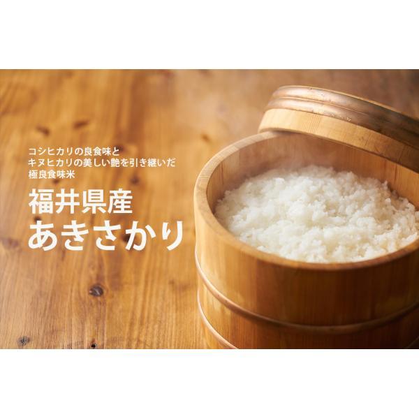 お米 無洗米 5kg あきさかり 福井県産 白米 5kg 特A 29年産 送料無料 一部地域を除く|fukuikomeya|02
