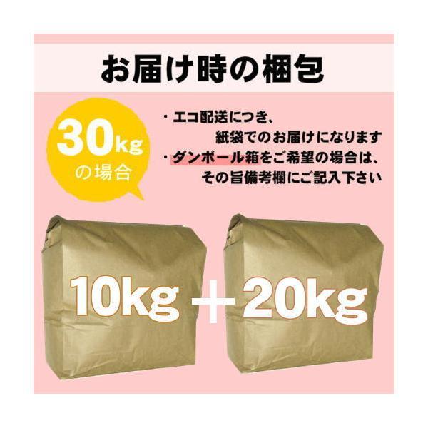 米30kg 安い 白米 (10kg×3袋) 福井県産 送料無料|fukuikomeya|11