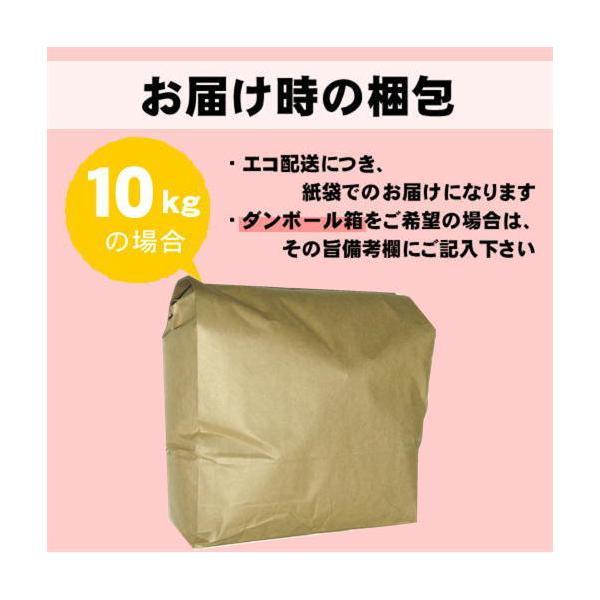 米10kg コシヒカリ10kg(5kg×2) 福井県大野産 特A 白米 29年産 送料無料|fukuikomeya|05