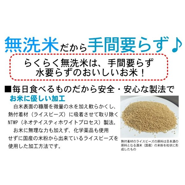 米 5kg 29年産  無洗米 福井県産 ミルキークイーン 5kg 送料無料|fukuikomeya|04