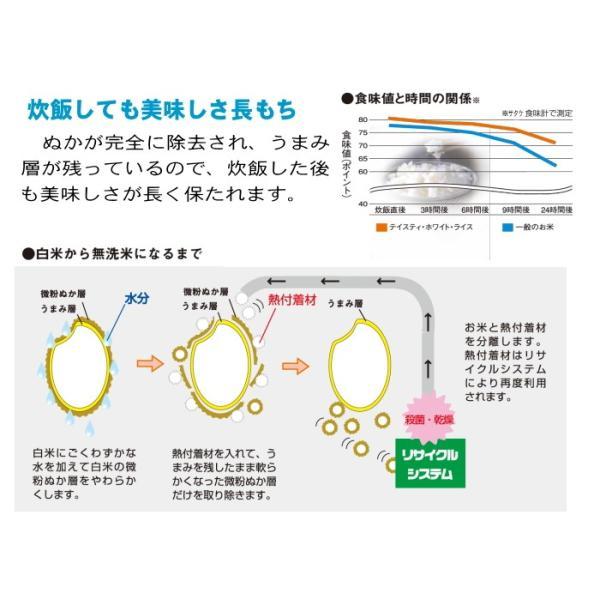米 5kg 29年産  無洗米 福井県産 ミルキークイーン 5kg 送料無料|fukuikomeya|06