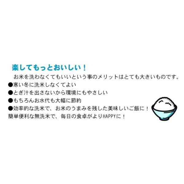 米 5kg 29年産  無洗米 福井県産 ミルキークイーン 5kg 送料無料|fukuikomeya|07