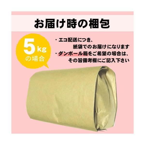 米 5kg 29年産  無洗米 福井県産 ミルキークイーン 5kg 送料無料|fukuikomeya|08