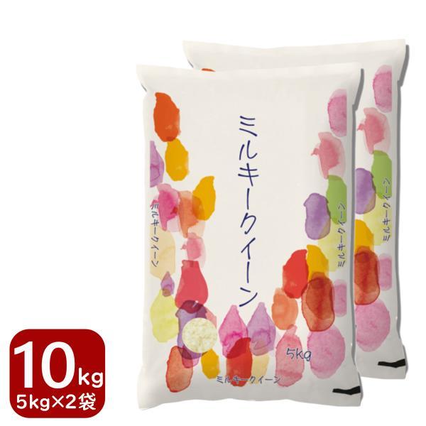 米5kg×2袋(10kg) 安い 29年度産ミルキークイーン白米  福井県産 送料無料 fukuikomeya