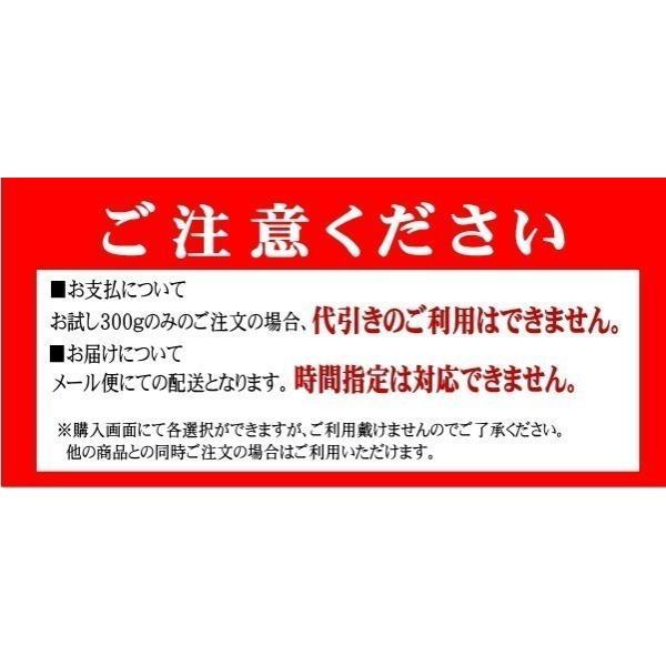 受験応援 点高く 合格祈願 お米 てんたかく 300g お米 富山県産 白米 平成29年産 送料無料 代引不可|fukuikomeya|02