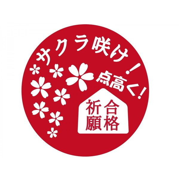 受験応援 点高く 合格祈願 お米 てんたかく 300g お米 富山県産 白米 平成29年産 送料無料 代引不可|fukuikomeya|06