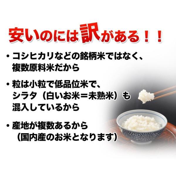 お米 10kg ひかり精米 国内産 家庭応援 白米 10kg 送料無料 一部地域を除く|fukuikomeya|04