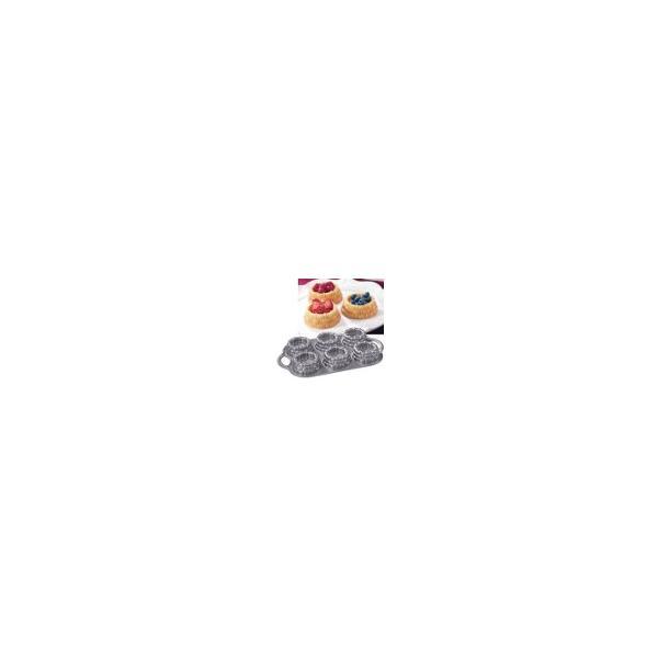 製菓用品 ショートケーキ バスケットパンNo.54348 7-1023-0601 8-1055-0601