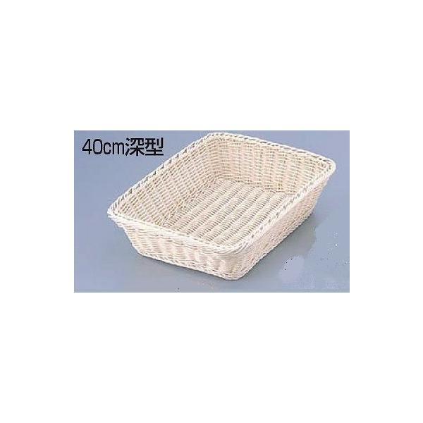 製菓用品 樹脂バスケット 角長 こげ茶 40深型 7-1075-0301 8-1107-0301