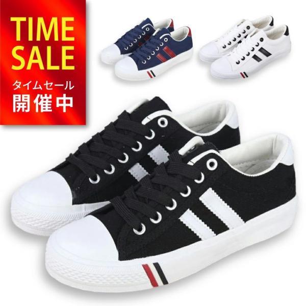 スニーカーメンズレディースユニセックスキャンバスシューズ靴カップル用3色 ネイビーホワイトブラックカジュアルお揃いペア通勤通学