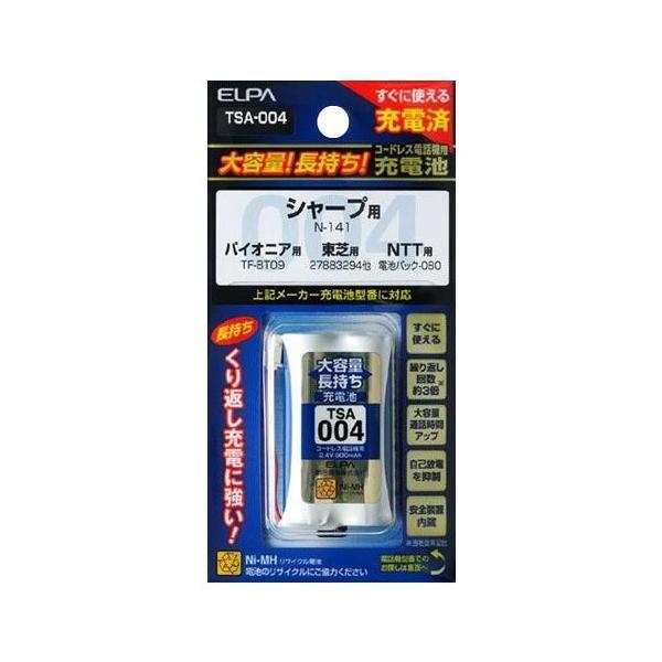 ELPA(エルパ) 大容量長持ち充電池 TSA-004 1830700