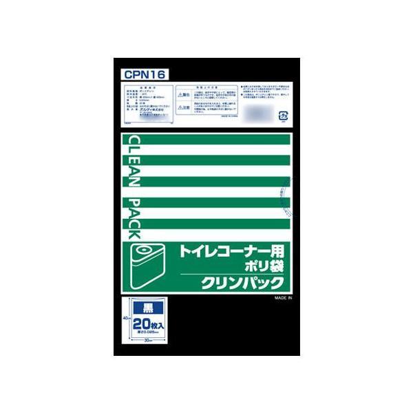 オルディ クリンパックトイレコーナー用ポリ袋 黒20P×50冊 20013221