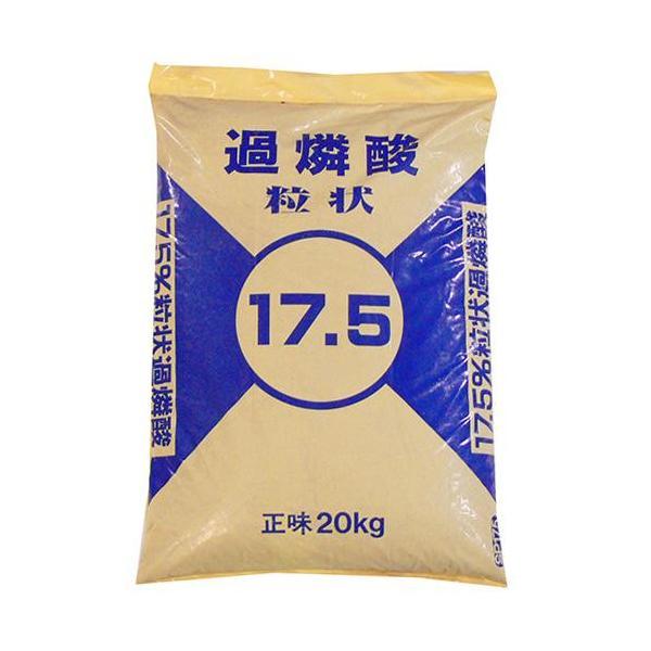 あかぎ園芸 過燐酸石灰 20kg 1袋
