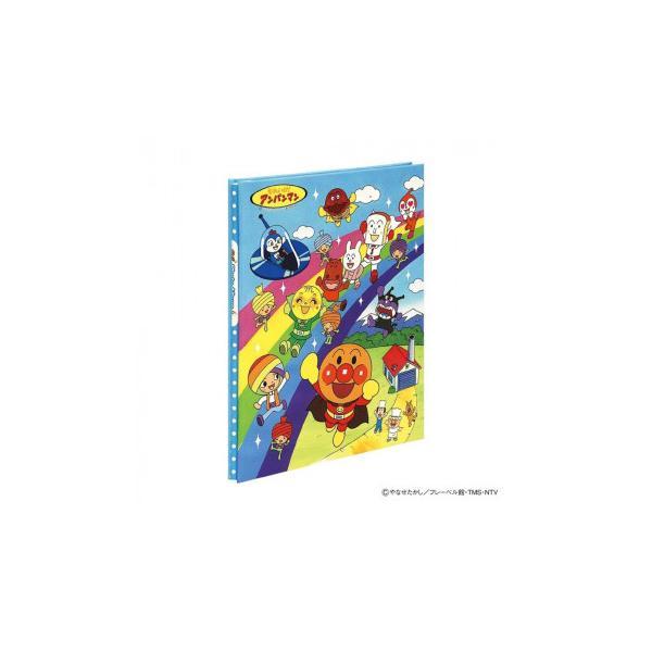 ナカバヤシ フリーアルバム A4 アンパンマン 虹のすべり台 ア-A4P-121-4-1