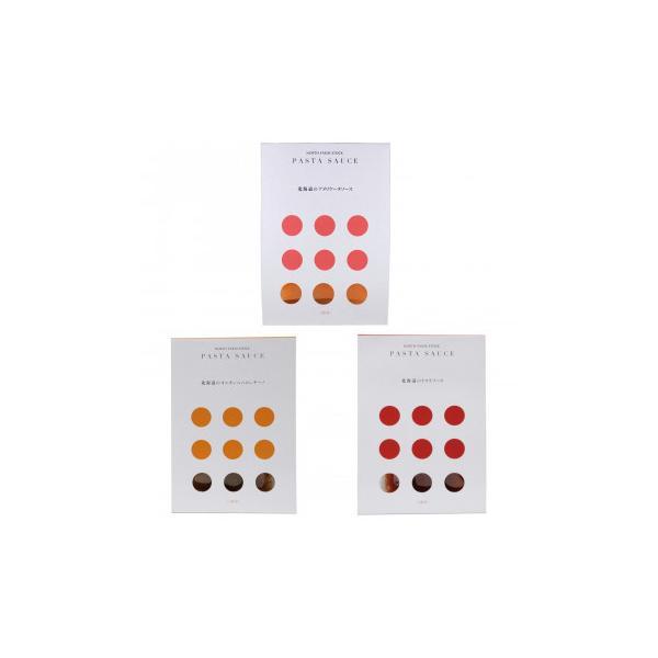 北海道パスタソース 3種セット トマト60g×20/ペペロンチーノ45g×10/アメリケーヌソース60g×10