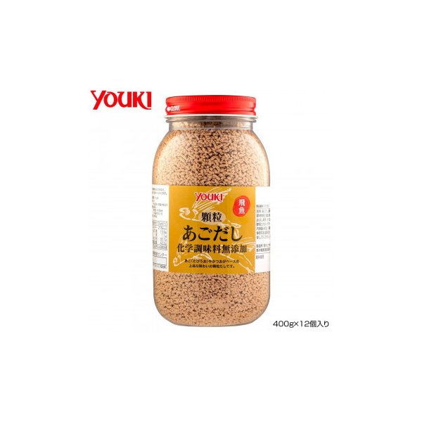 YOUKI ユウキ食品 顆粒あごだし化学調味料無添加 400g×12個入り 210350 お徳用 まとめ買い 調味料