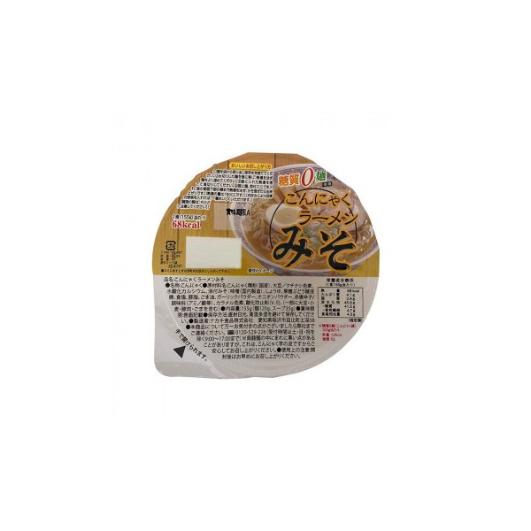 ナカキ食品 カップこんにゃくラーメンシリーズ 蒟蒻ラーメンみそ 12個セット×2ケース