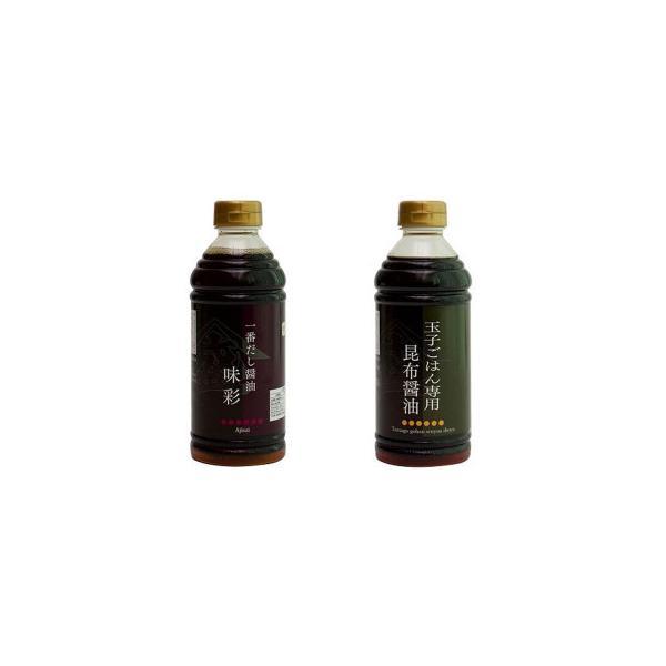 橋本醤油ハシモト 500ml2種セット(一番だし醤油・玉子ごはん専用昆布醤油各10本)