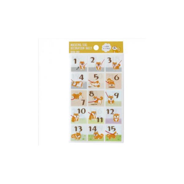 パインブック マスキングシール 日付デコレーション 柴いぬ(柴犬) 5セット TM01111
