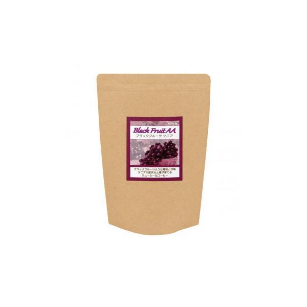 銀河コーヒー ケニア ブラックフルーツ 粉(中挽き) 350g フルシティロースト 深い コーヒー豆