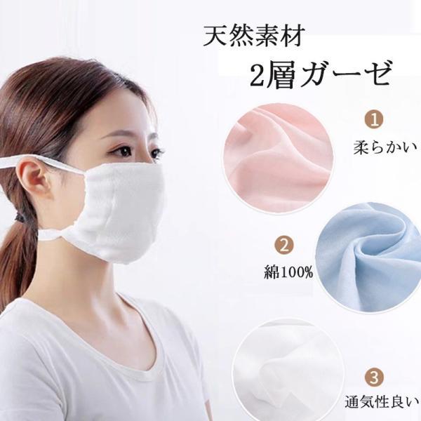 ガーゼ 生地 マスク用 マスク手作り ダブルガーゼ DIY 綿100% 繰り返し使える 柔らかい 二重織り 大人用 子ども用 手芸 手作りキット ホワイトガーゼ生地